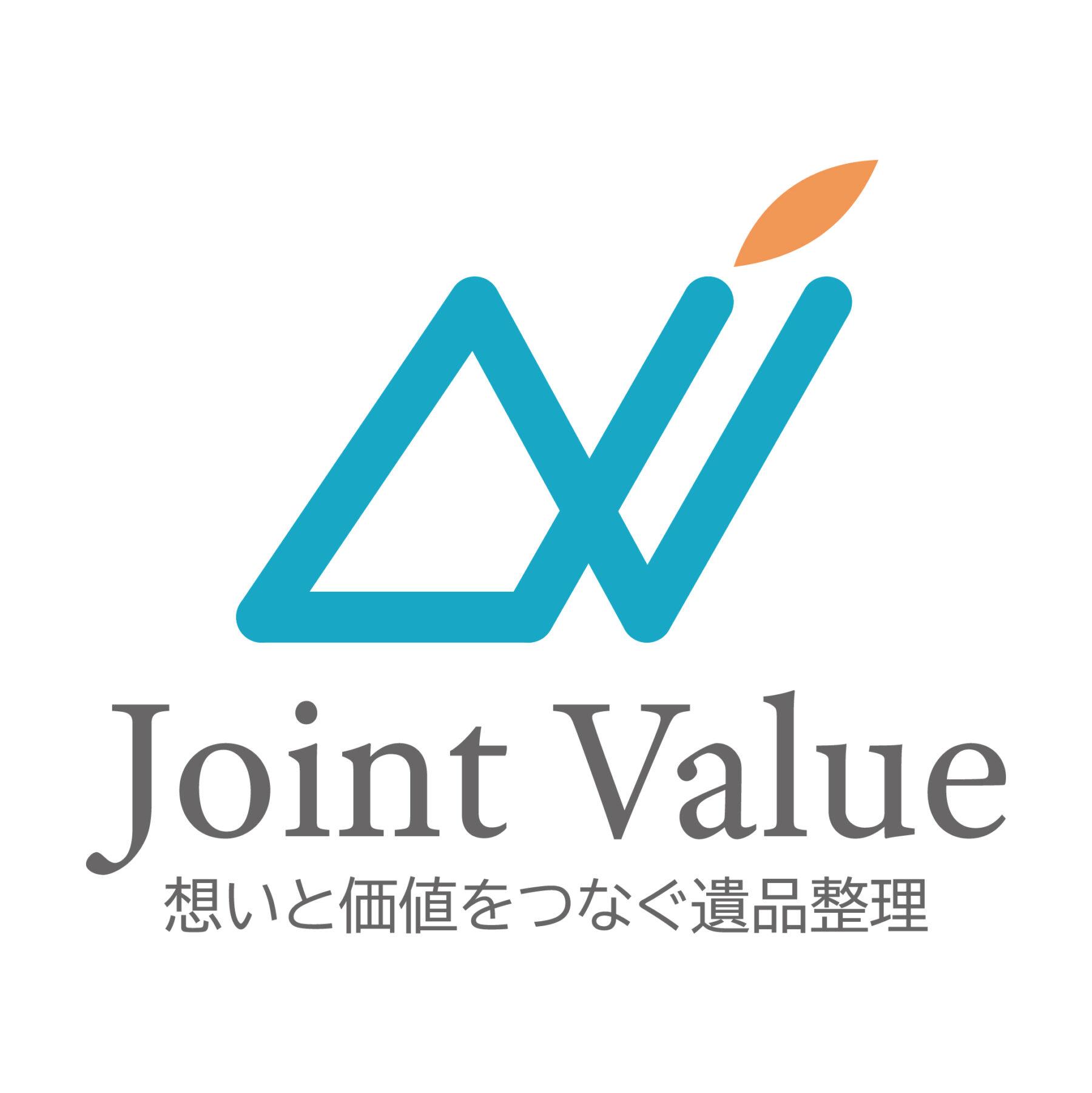株式会社ジョイントバリューの公式サイトを公開しました。