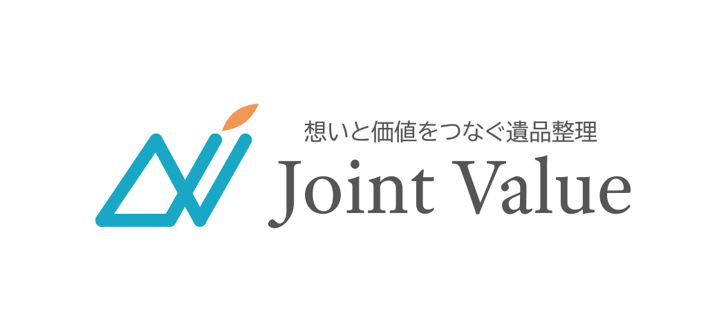 Joint Value